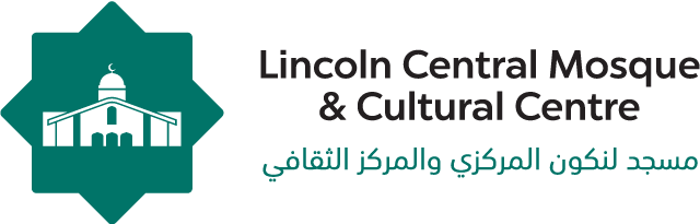 Lincoln Central Mosque & Cultural Centre